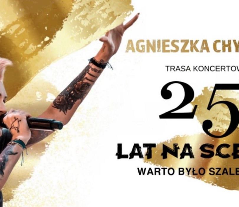 Agnieszka Chylińska 25 lat na scenie | Gdańsk [ZMIANA TERMINU]