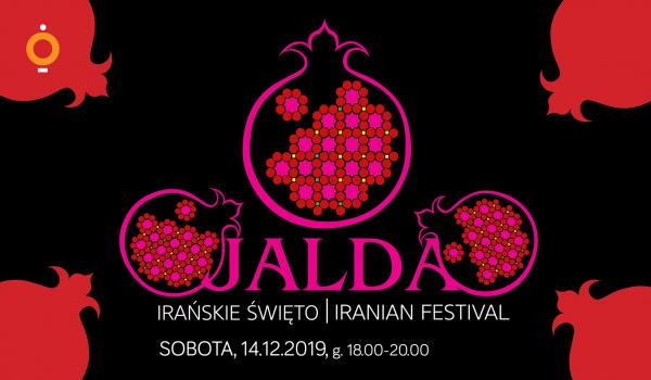 Going. | Irańskie Święto Jalda - Muzeum Azji i Pacyfiku