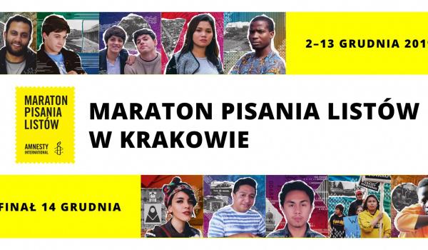 Going. | Maraton Pisania Listów x MEK - MEK Muzeum Etnograficzne w Krakowie