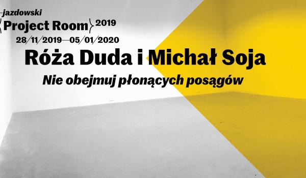 Going. | Róża Duda i Michał Soja. Nie obejmuj płonących posągów - CSW Zamek Ujazdowski