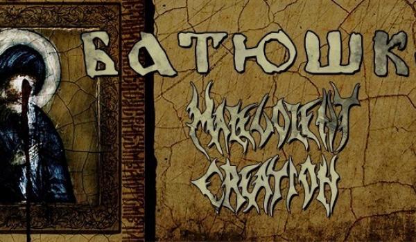 Going. | Batushka (Drabikowski) + Malevolent Creation | Kraków - Zet Pe Te
