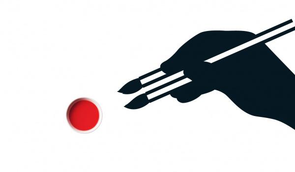 Going.   Wystawa konkursowa Ideografia 2019   Polska - Japonia - Scena Otwarta