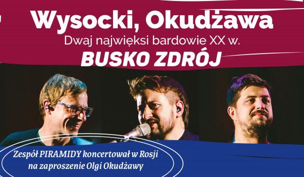 Going. | Wysocki, Okudżawa - dwaj najwięksi bardowie XX w. [ZMIANA DATY] - Buskie Samorządowe Centrum Kultury – Kino Zdrój