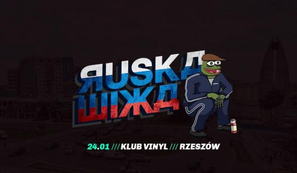 Going. | RUSKA WIXA - Klub Vinyl
