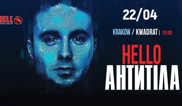 Going.   Антитіла - Klub Kwadrat