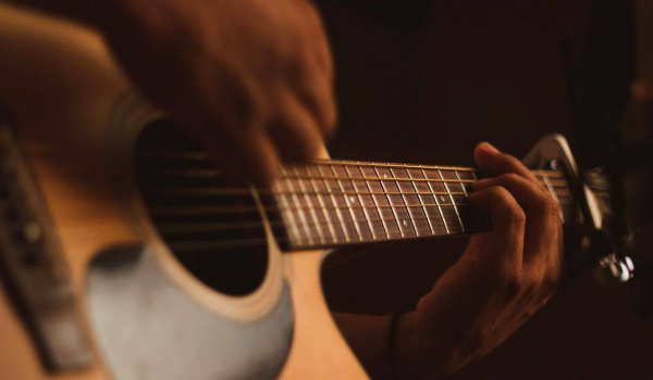 Going. | ABC gitary dla początkujących - Staromiejskie Centrum Kultury Młodzieży