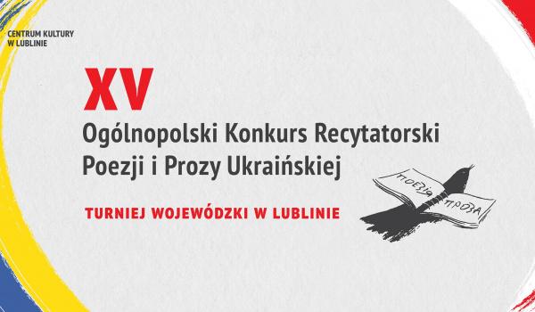 Going.   XV Ogólnopolski Konkurs Recytatorski Poezji i Prozy Ukraińskiej - Centrum Kultury w Lublinie