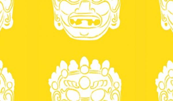 Going. | Poruszenie - wernisaż wystawy - Muzeum Azji i Pacyfiku