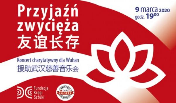 Going.   Przyjaźń zwycięża! Koncert charytatywny dla Wuhan [ZMIANA DATY] - Studio Koncertowe im. Lutosławskiego