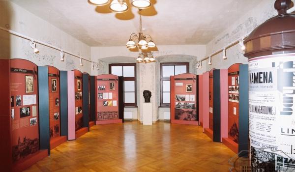 Muzeum im. Józefa Czechowicza