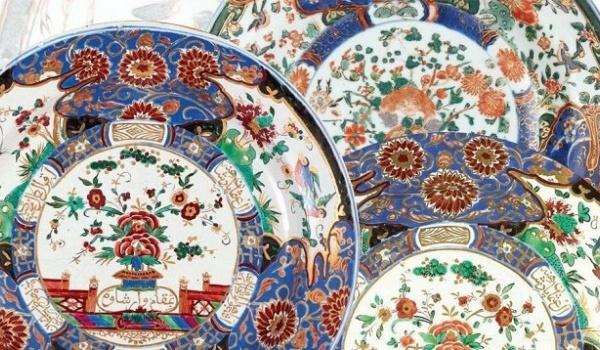 Going. | Niezwykły dar Króla. Pokaz naczyń z serwisu sułtańskiego - Zamek Królewski