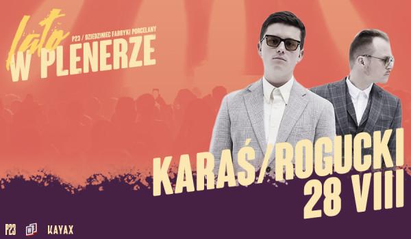 Going. | Karaś/Rogucki | Katowice - P23, Dziedziniec Fabryki Porcelany