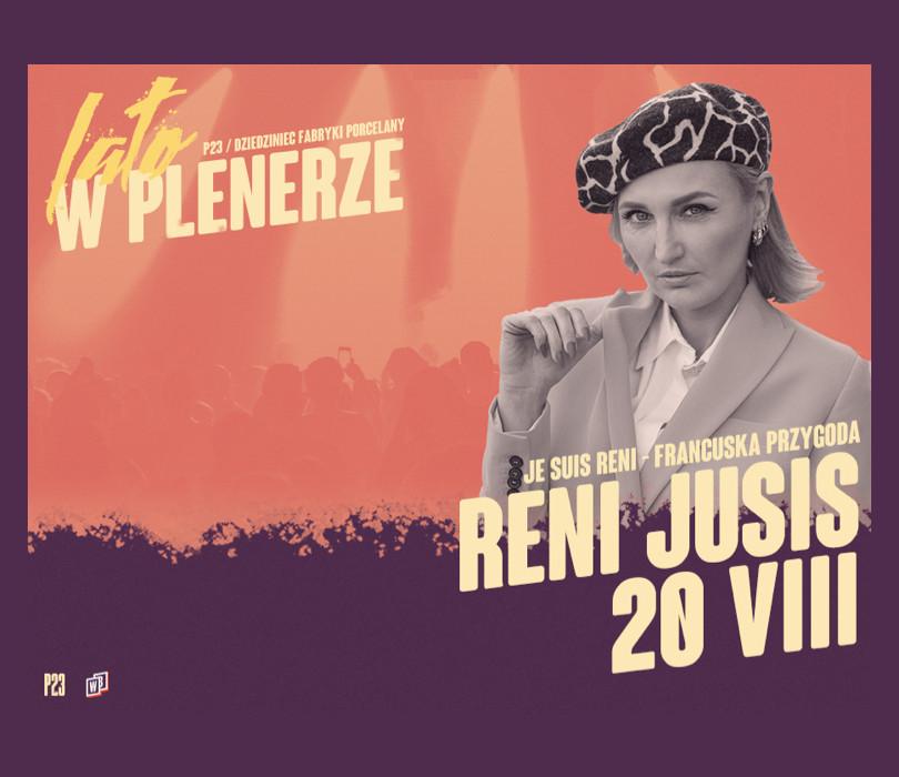 Reni Jusis w Katowicach [ODWOŁANE]