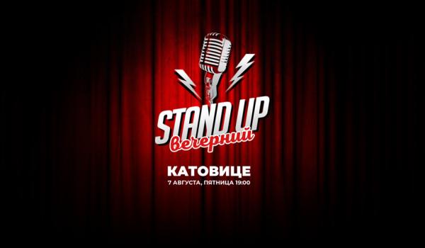 Stand Up Katowice
