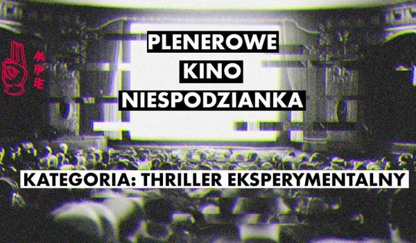 Going. | Kino niespodzianka w APE! - ADA Puławska