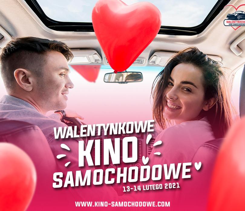 Walentynkowe Kino Samochodowe - RADOM - Kręcisz mnie (2018) [ODWOŁANE]