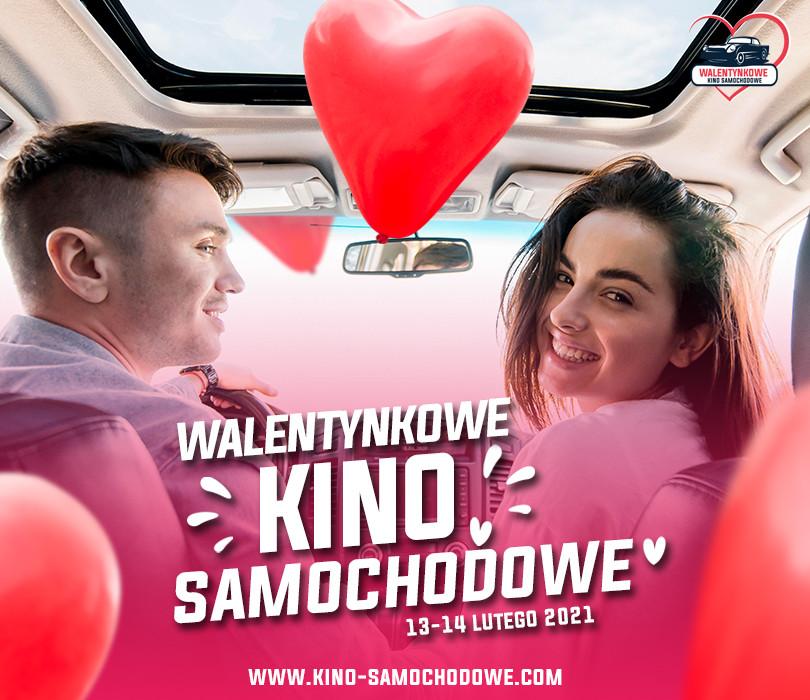Walentynkowe Kino Samochodowe - Łódź - W deszczowy dzień w Nowym Jorku (2019)