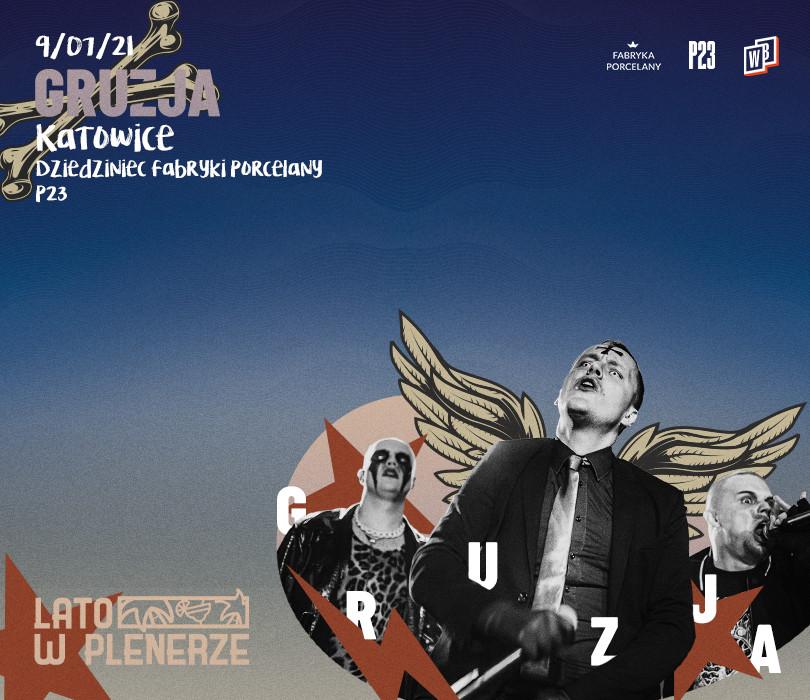 Lato w Plenerze: Gruzja | Katowice