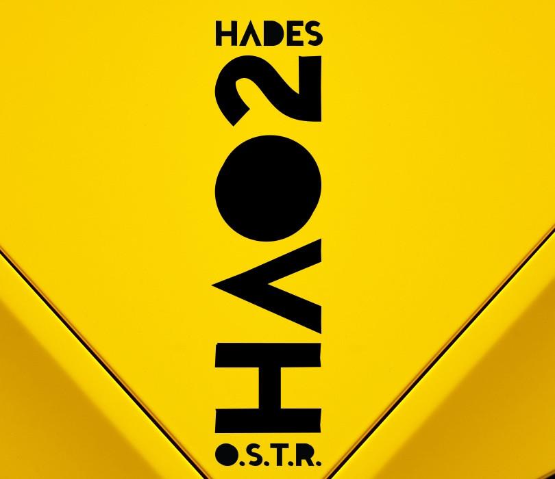 O.S.T.R. & Hades Wakepark Bydgoszcz [ODWOŁANE]